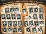 Maturanti 2011 -ET i FZT