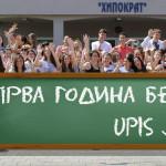 UPIS 11 GENERACIJE REDOVNIH UČENIKA U TOKU !