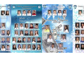 Contact Sheet Sv.Nikola