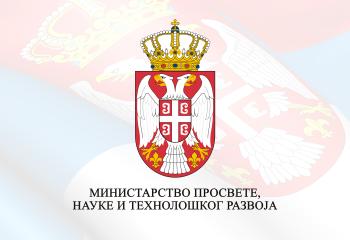 ministarstvo-verifikacija
